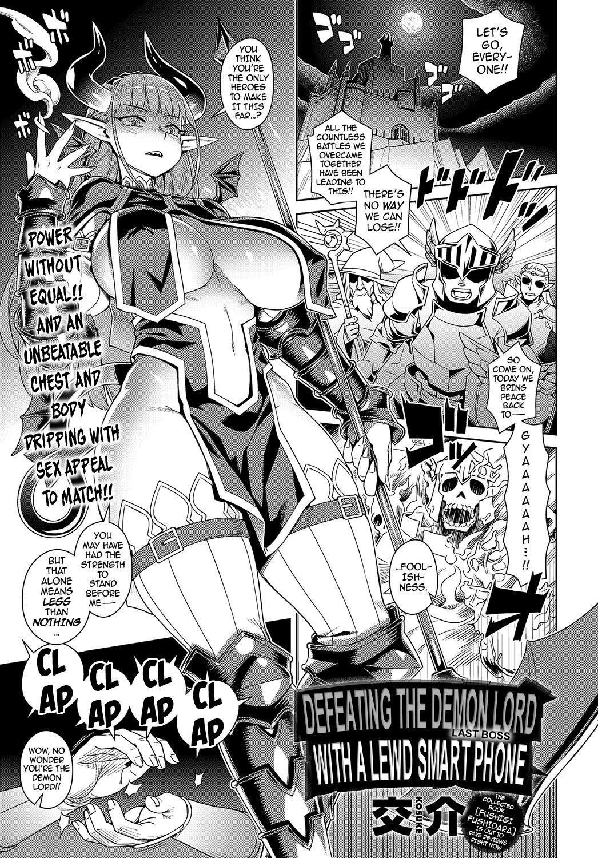 [Kousuke] Ero Sumaho de Maou (Last Boss) Kouryaku   Defeating the Demon Lord (Last Boss) with a Lewd Smart Phone (COMIC Anthurium 2019-09) [English] {darknight} [Digital] 0