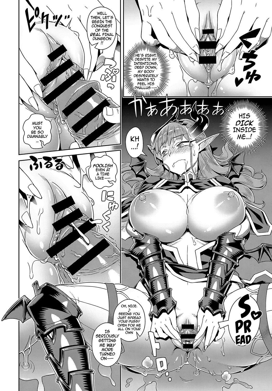 [Kousuke] Ero Sumaho de Maou (Last Boss) Kouryaku   Defeating the Demon Lord (Last Boss) with a Lewd Smart Phone (COMIC Anthurium 2019-09) [English] {darknight} [Digital] 15