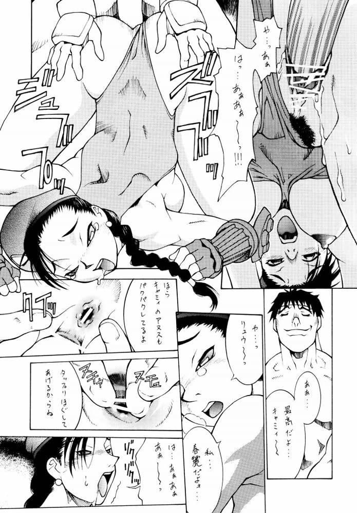 Chuuka Shiru Musume Liquid Guniang 13