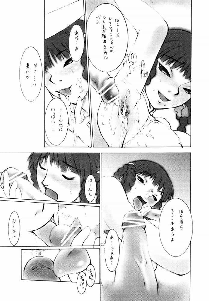 Chuuka Shiru Musume Liquid Guniang 19