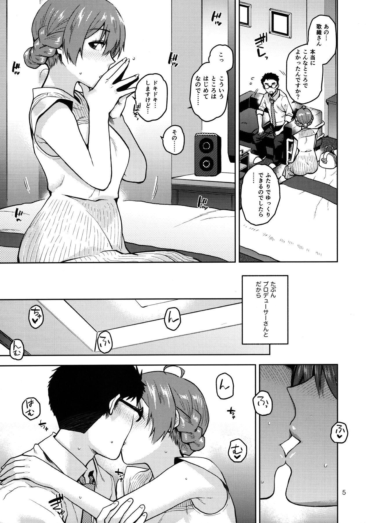 Watashi Datte Otona nandesu + Omake 5