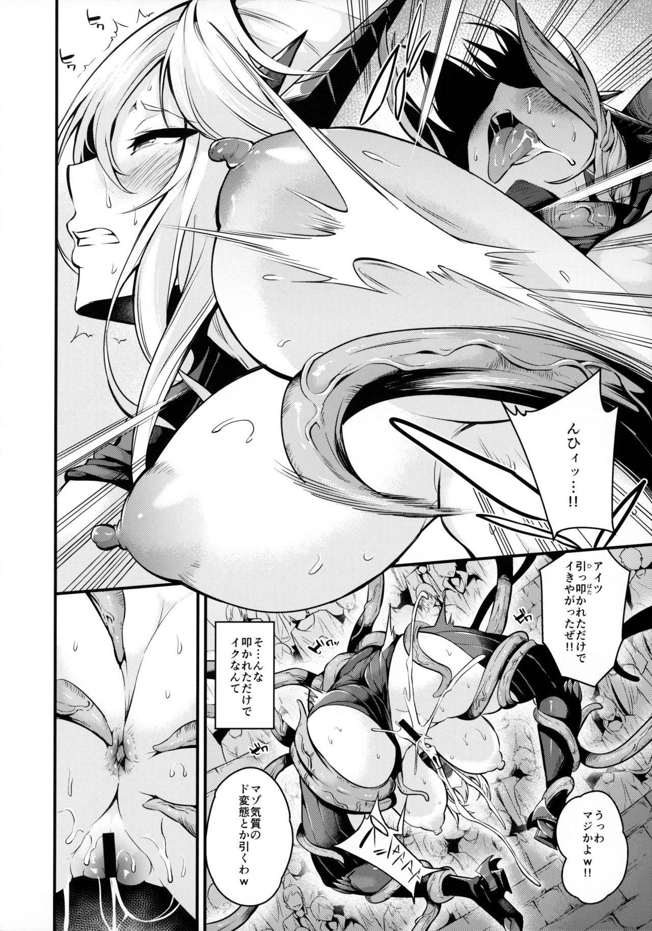 Chichiue ga Buzama Haiboku Shita Hi 15