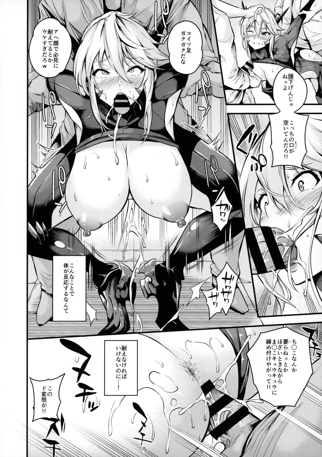 Chichiue ga Buzama Haiboku Shita Hi 27
