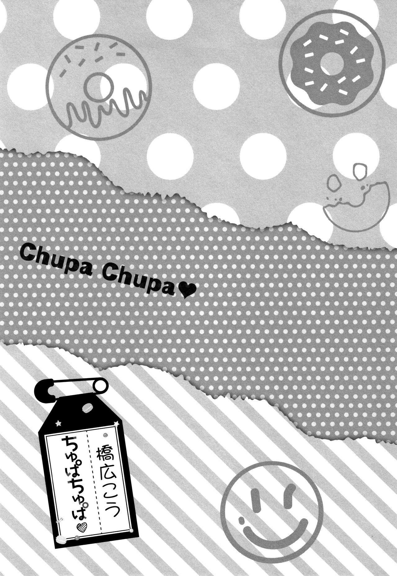 Chupa Chupa 127
