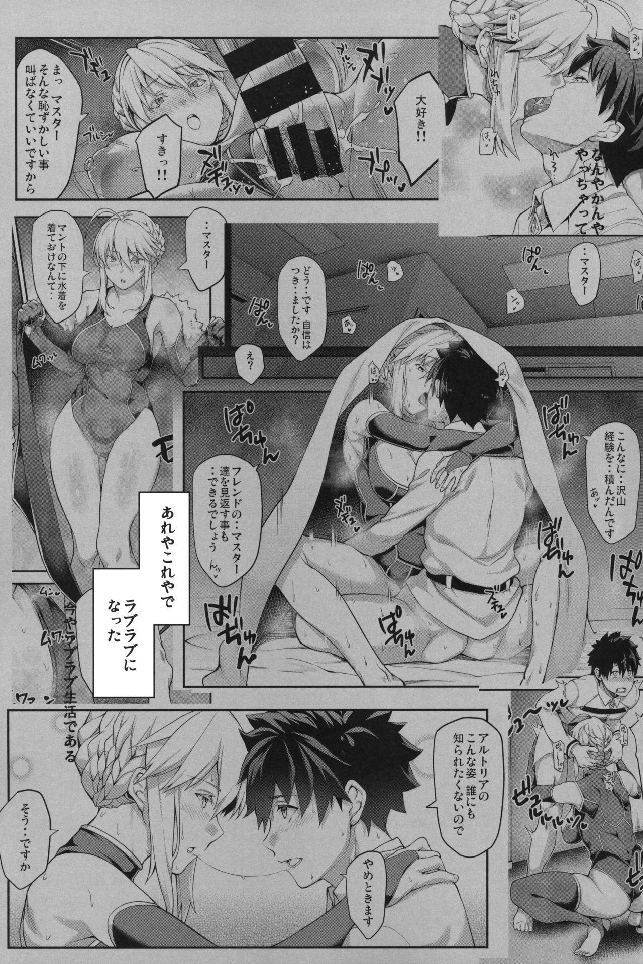 Kishiou no Kimochi Ii Ana 3