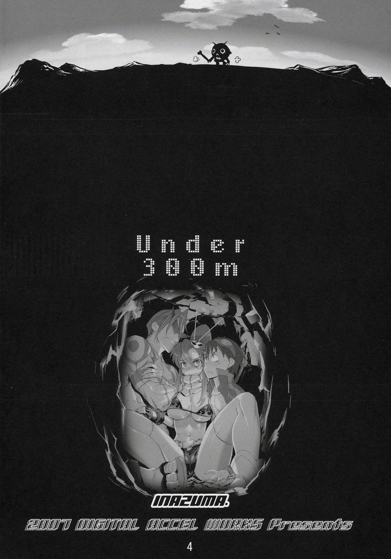 Under 300m 3