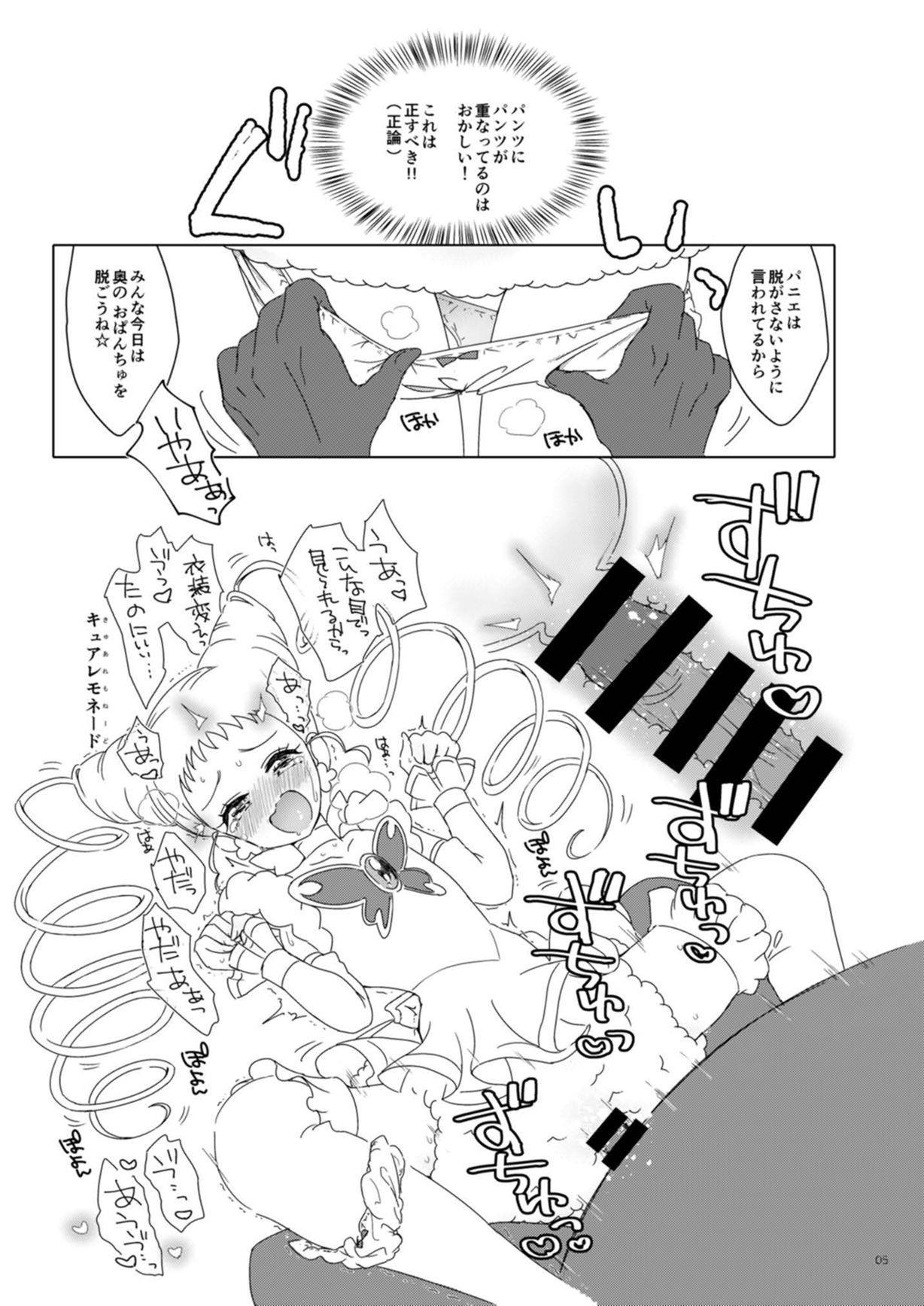 Pantsu Dakara Hazukashiimon! 4