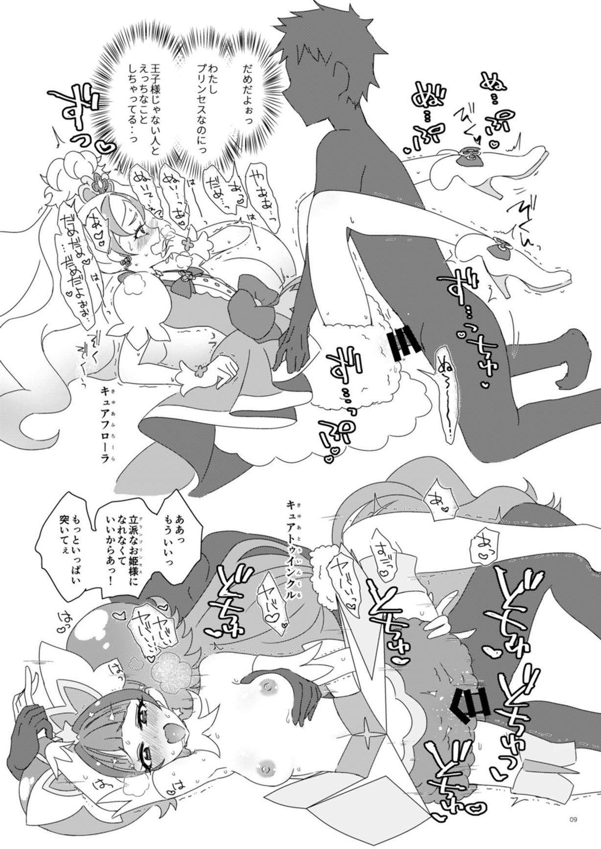 Pantsu Dakara Hazukashiimon! 8