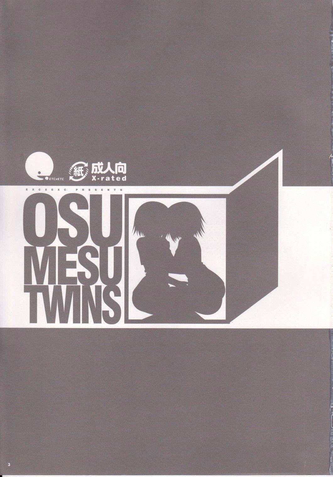 Osumesu Twins 1