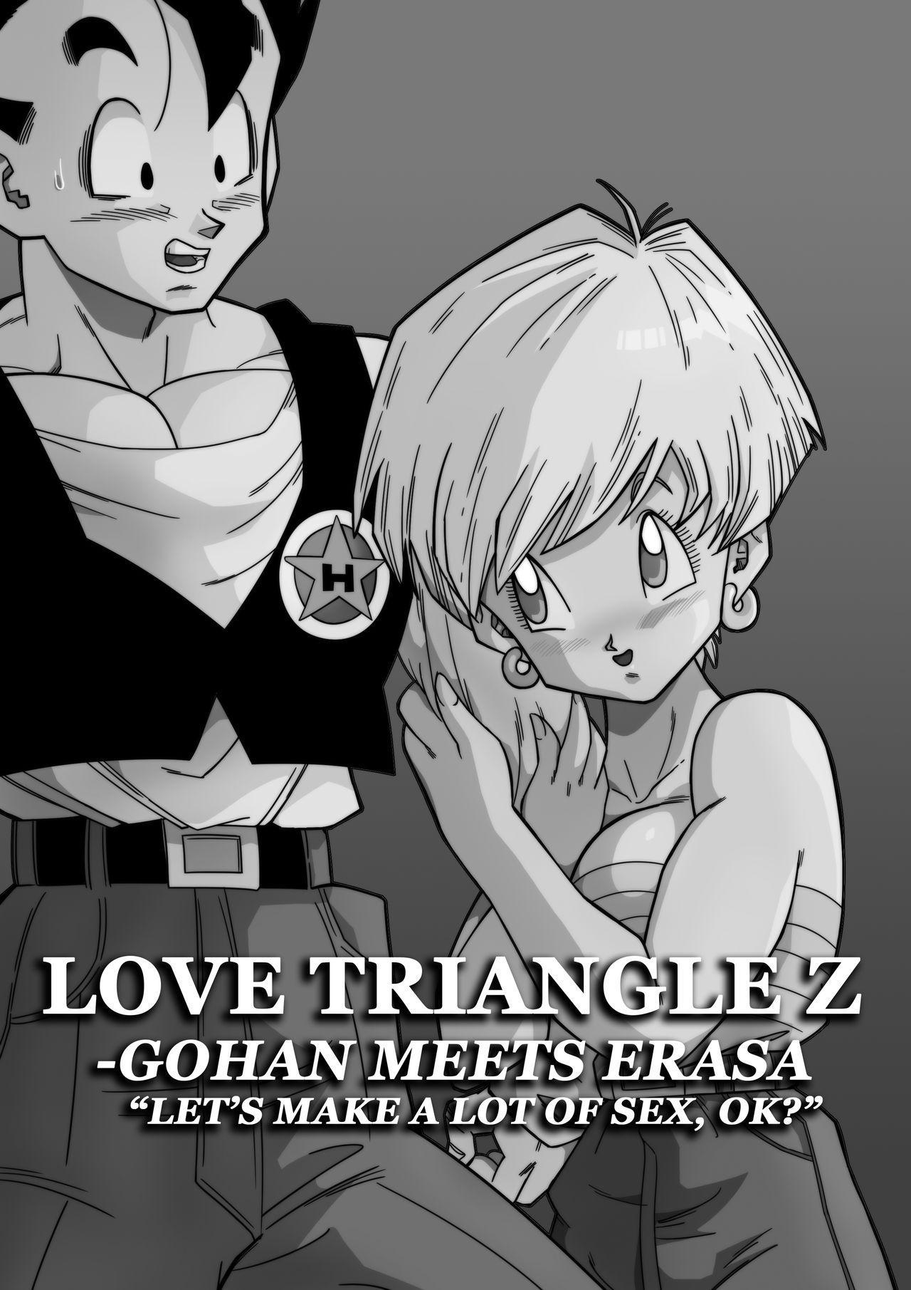 LOVE TRIANGLE Z - Gohan, Erasa to Deau 1