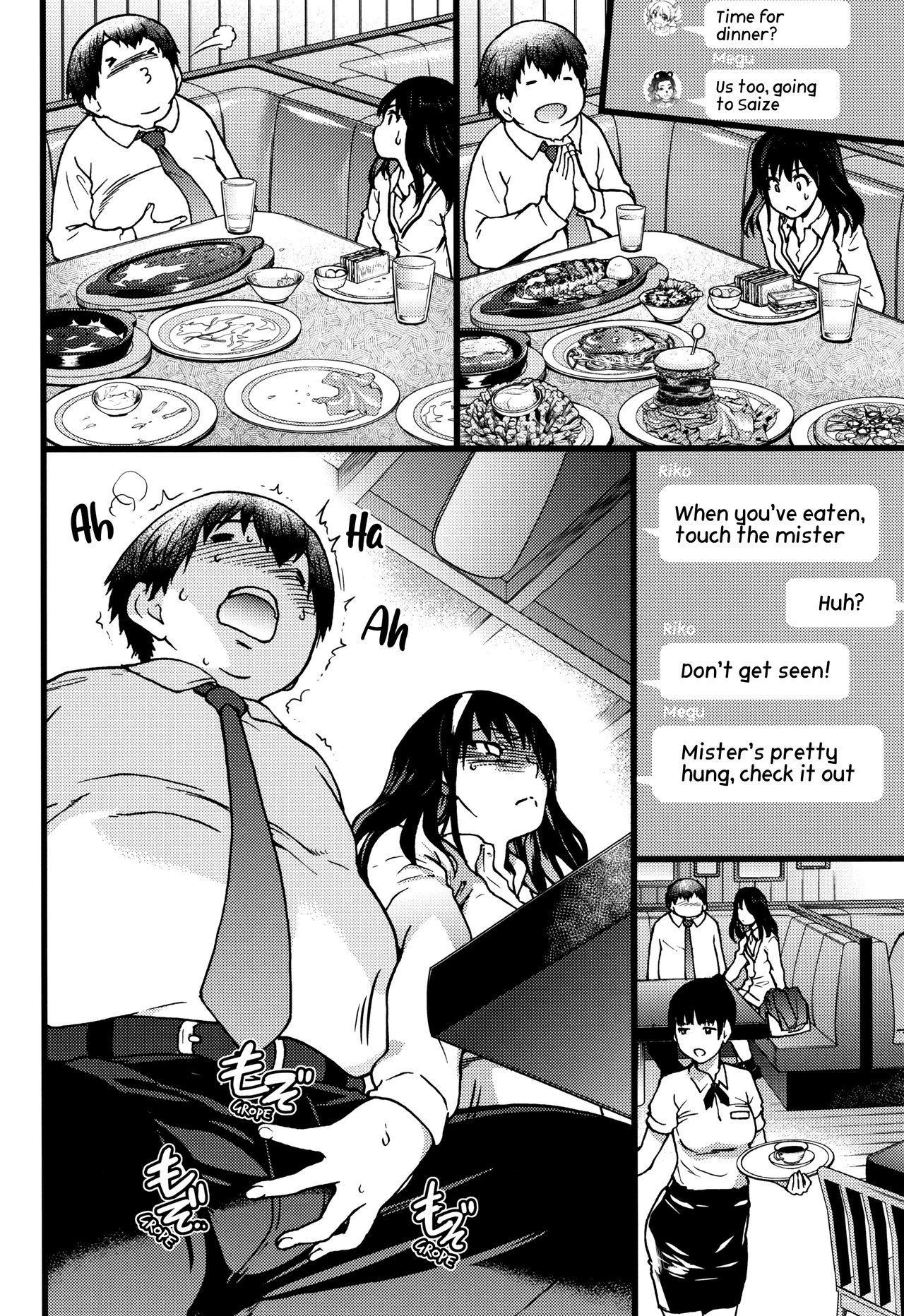Enkou Ojisan Ch.1-6 22