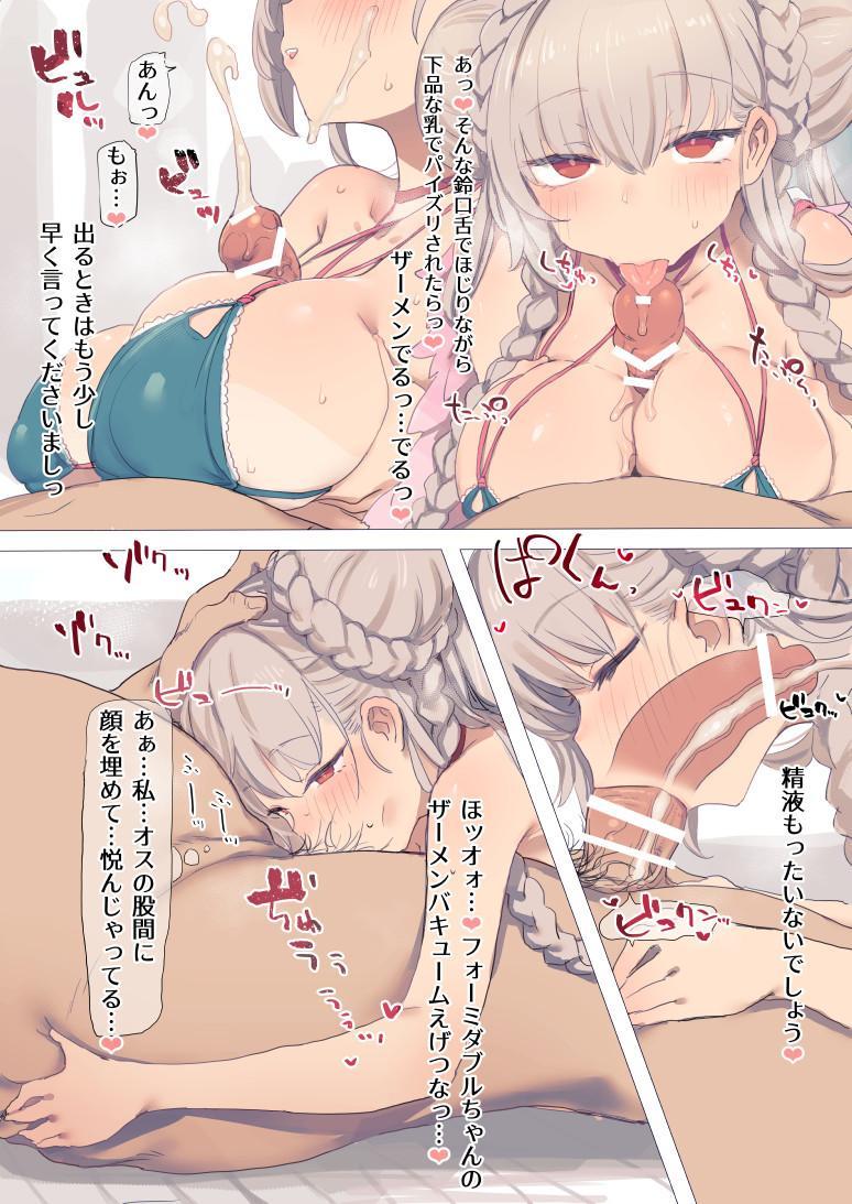 Formidable-san 3