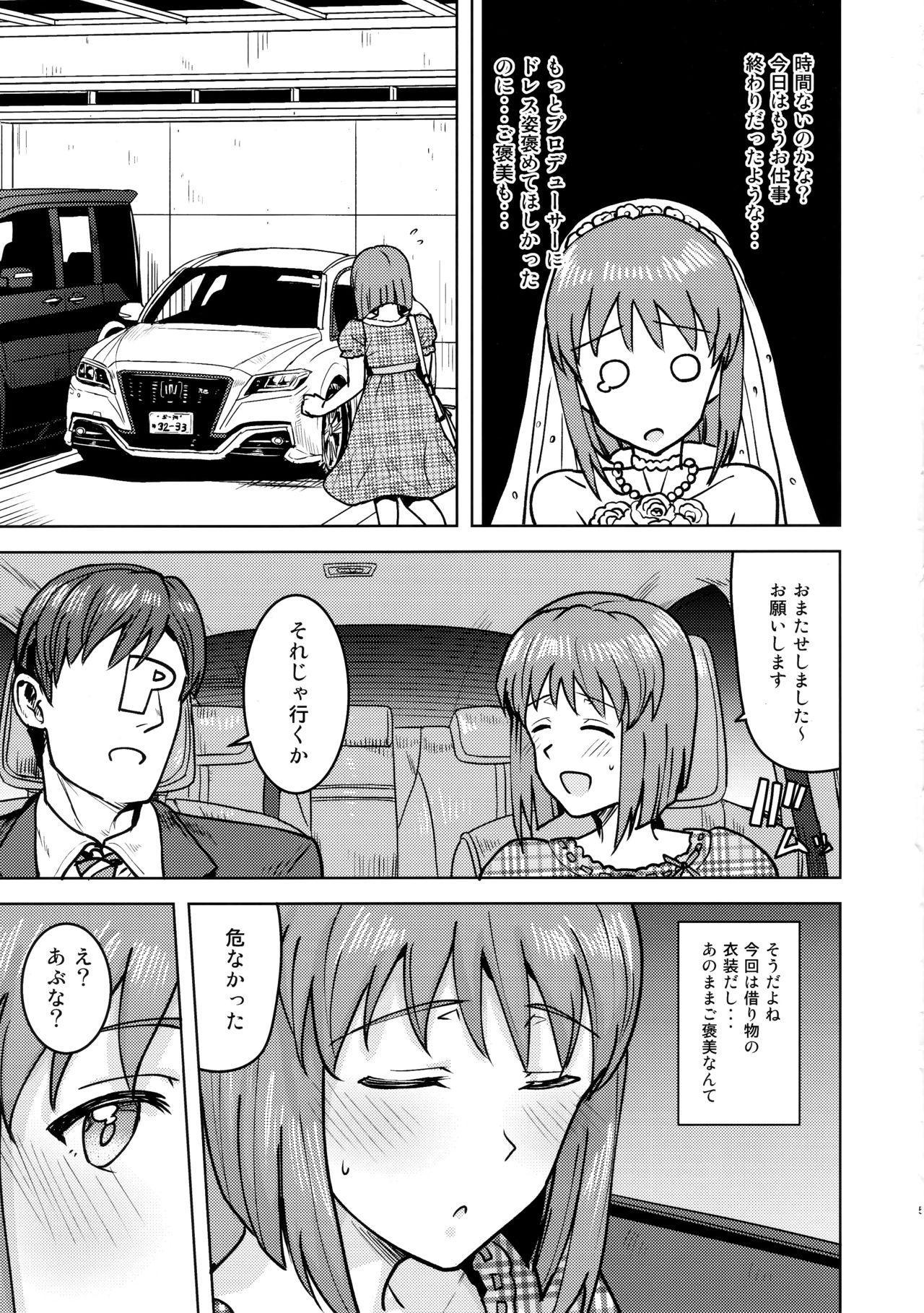 Yukiho to yoru no kekkonshiki 3