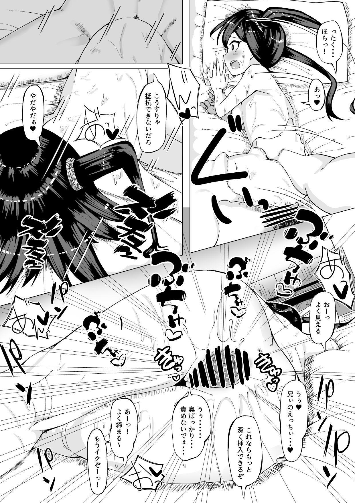 Ima! Haishinchuu desu! 16