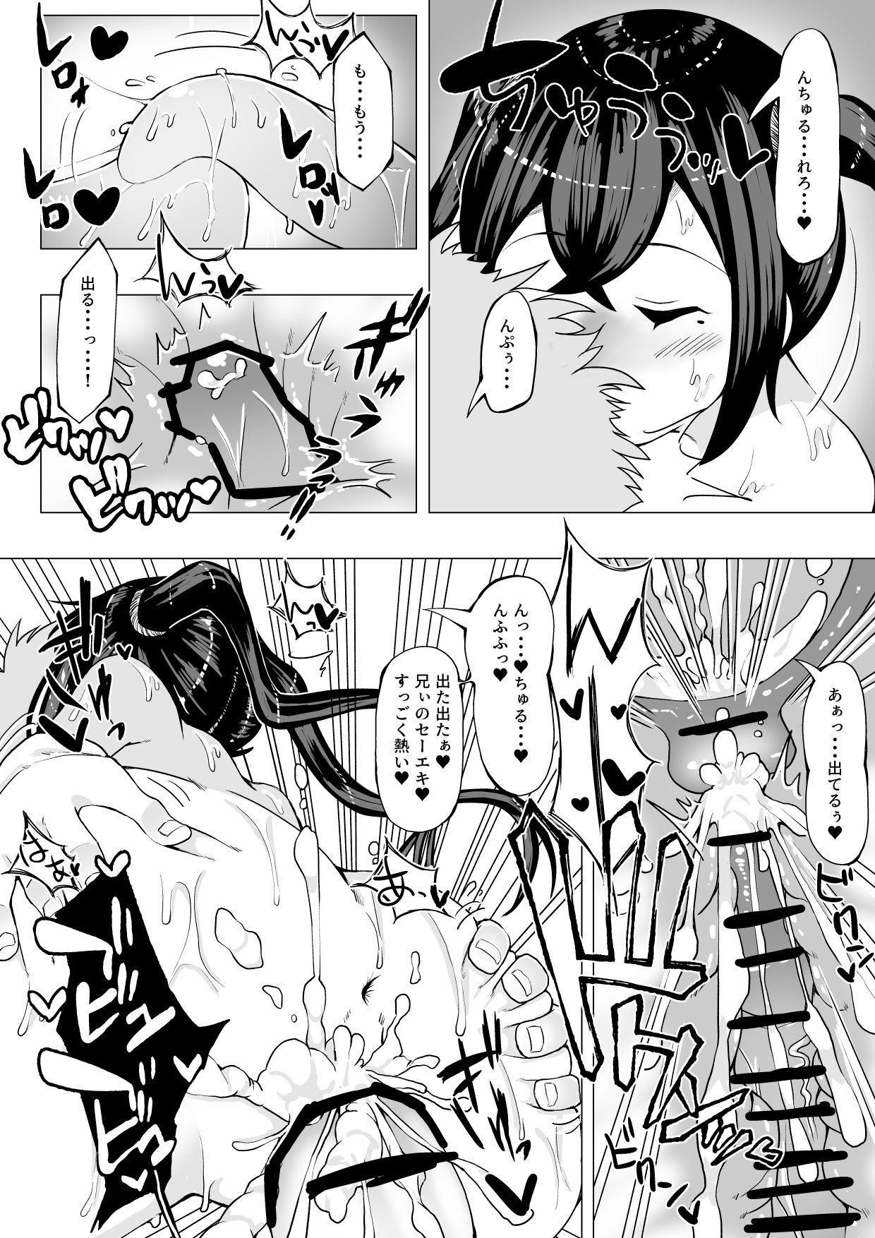 Ima! Haishinchuu desu! 21