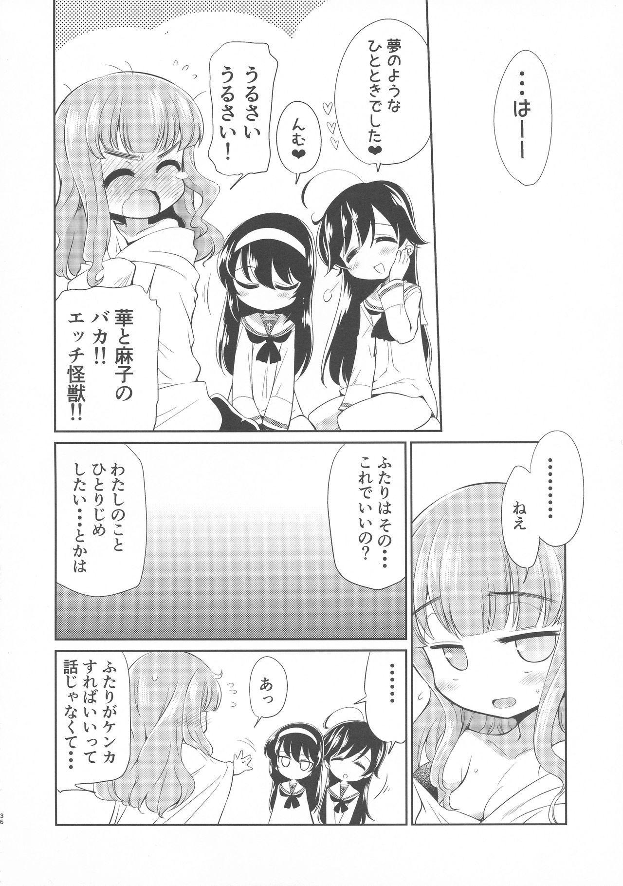 Saori! Zexy Nanka Sutete Watashi-tachi no Yome ni Koi!! 34