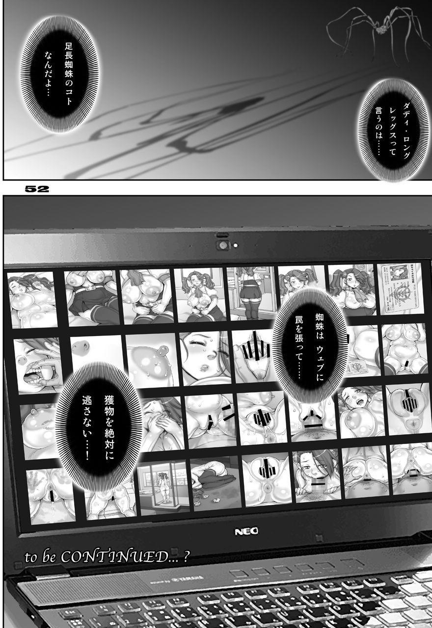 [Studio Tapa Tapa (Sengoku-kun)] Daddy-Long-Legs (Gundam Build Fighters Try) [Digital] 119