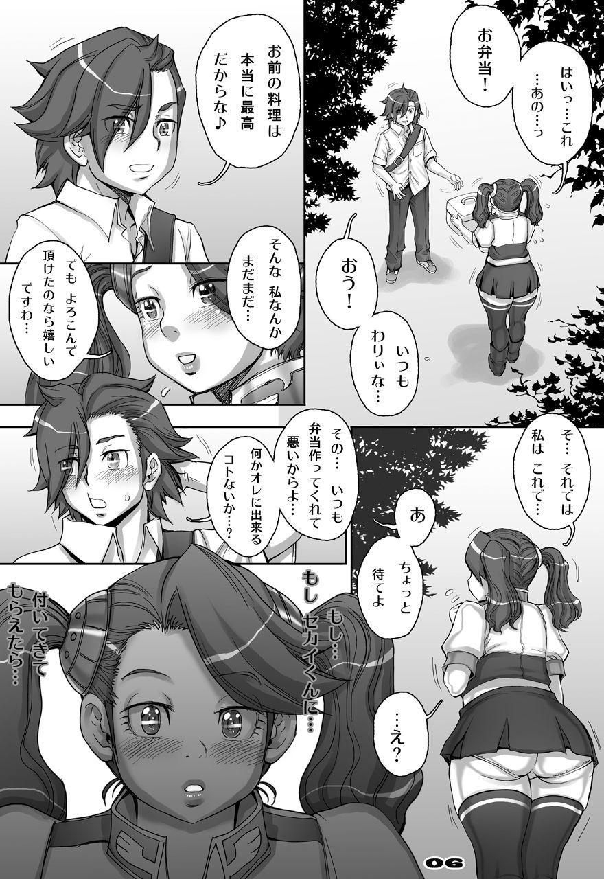 [Studio Tapa Tapa (Sengoku-kun)] Daddy-Long-Legs (Gundam Build Fighters Try) [Digital] 73