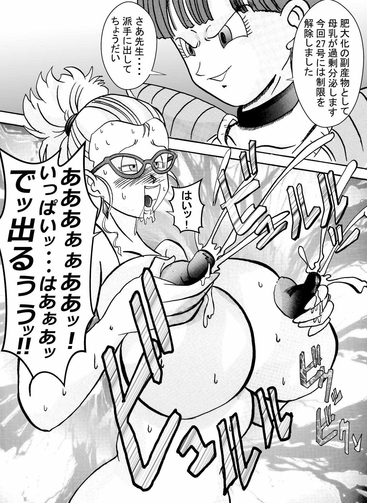 anjou!! Aku no Onna Senshi Jinzou Ningen Ryousan-ka Keikaku 17