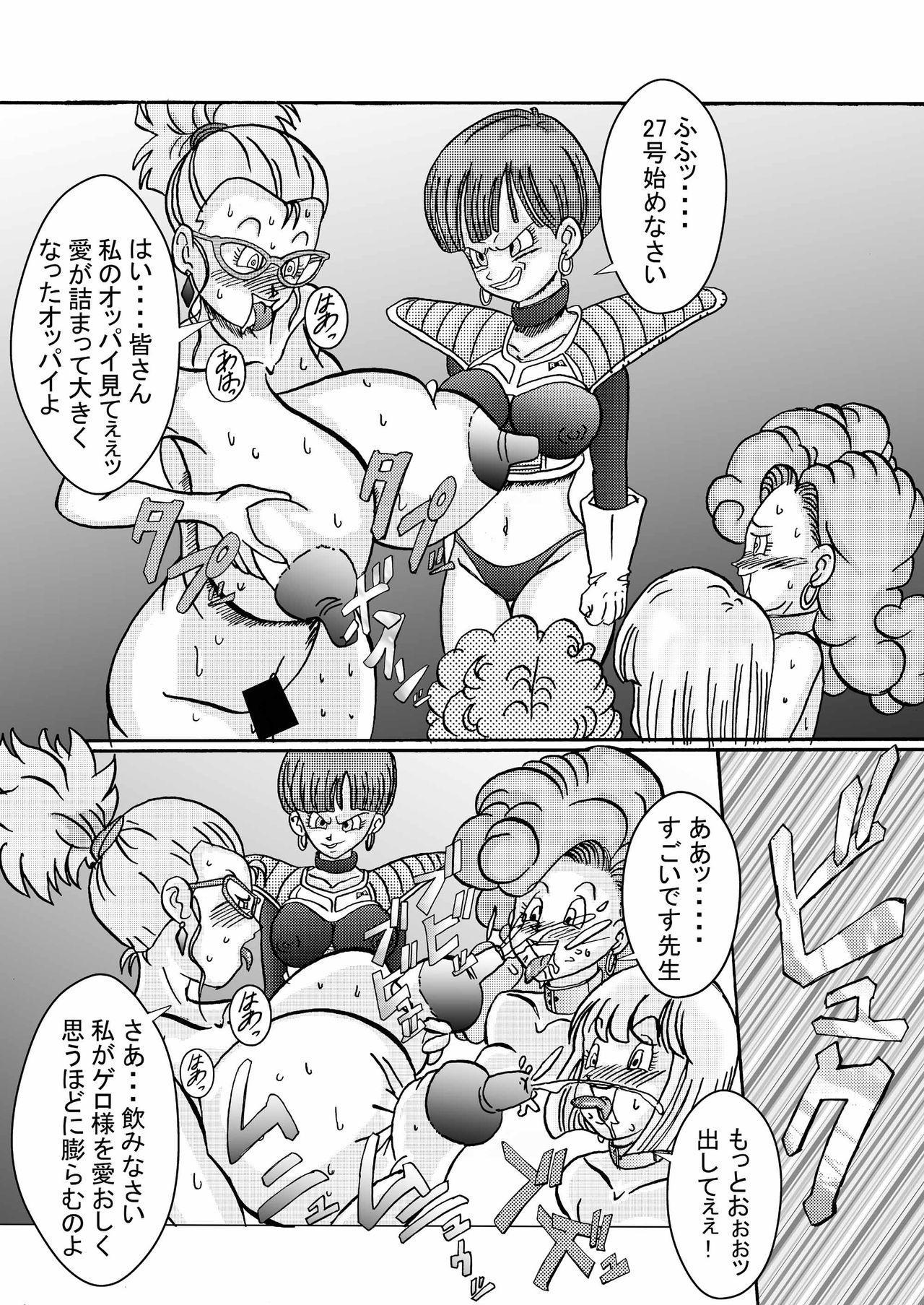 anjou!! Aku no Onna Senshi Jinzou Ningen Ryousan-ka Keikaku 24