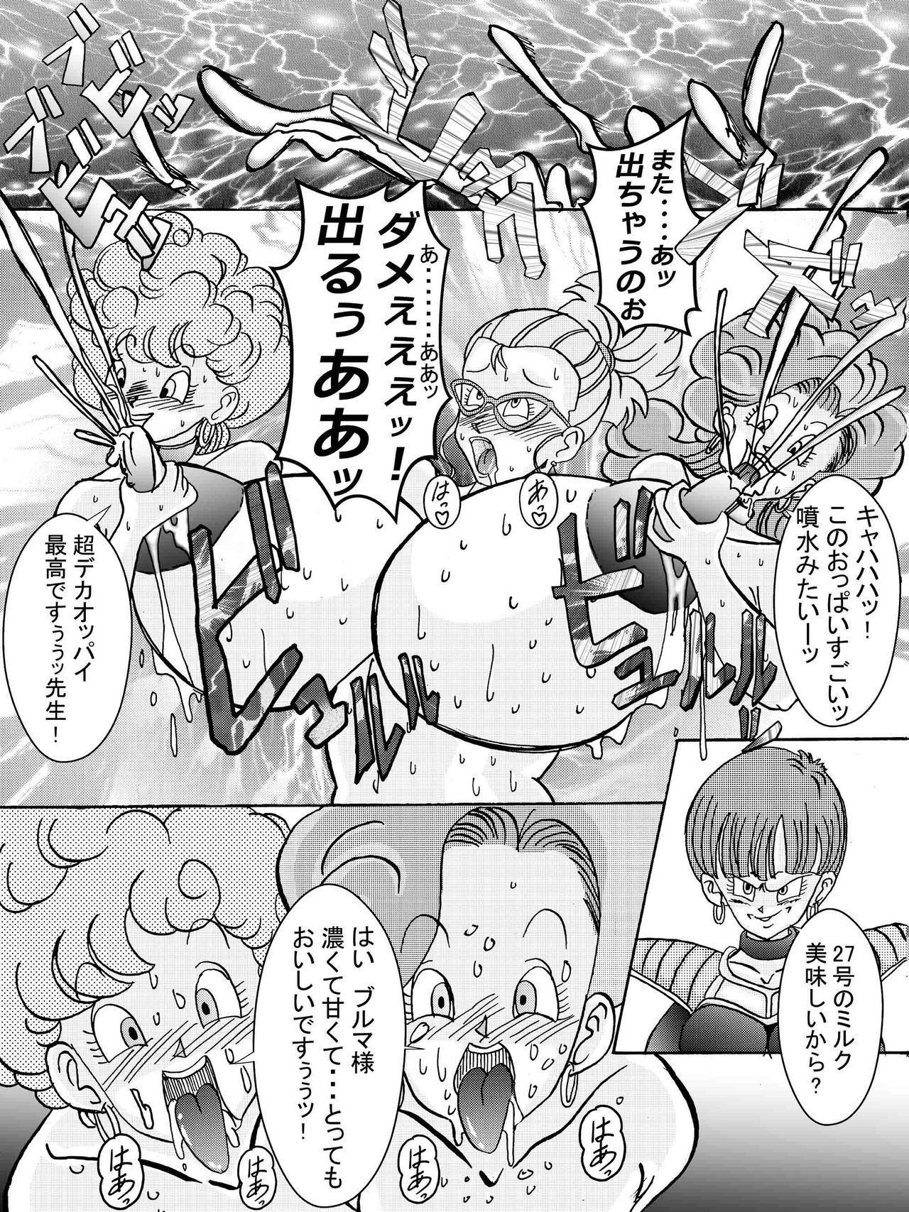 anjou!! Aku no Onna Senshi Jinzou Ningen Ryousan-ka Keikaku 26