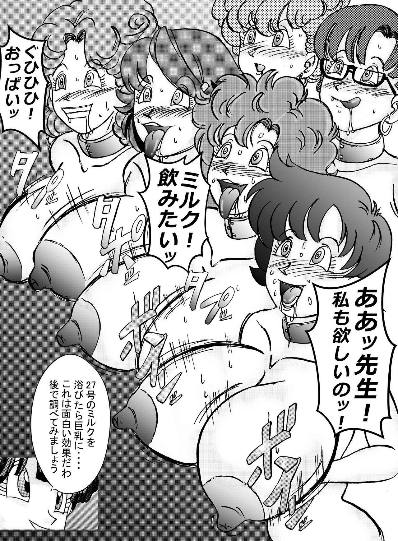 anjou!! Aku no Onna Senshi Jinzou Ningen Ryousan-ka Keikaku 27