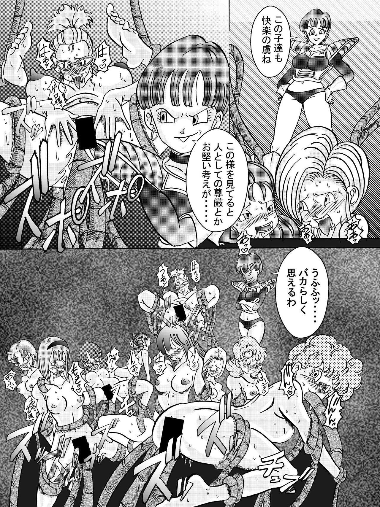 anjou!! Aku no Onna Senshi Jinzou Ningen Ryousan-ka Keikaku 33