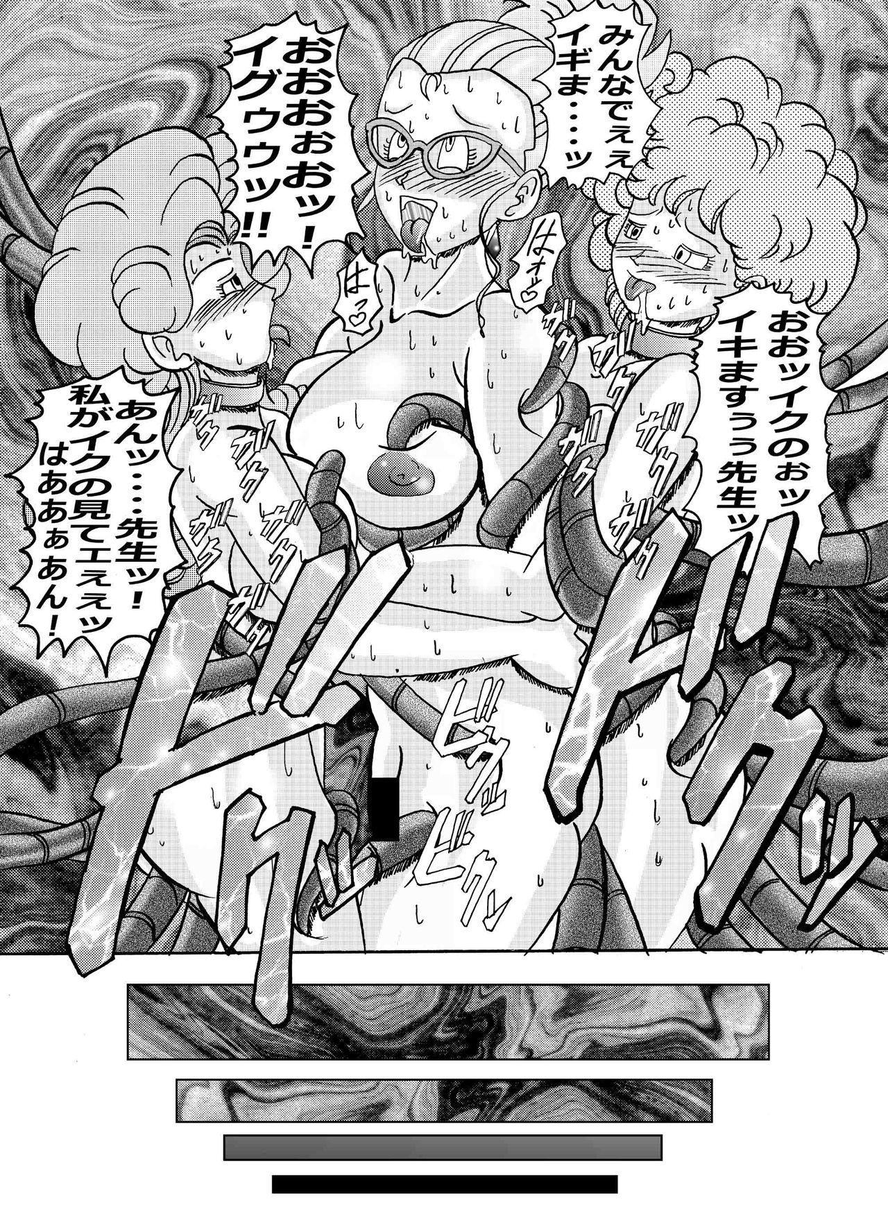 anjou!! Aku no Onna Senshi Jinzou Ningen Ryousan-ka Keikaku 42