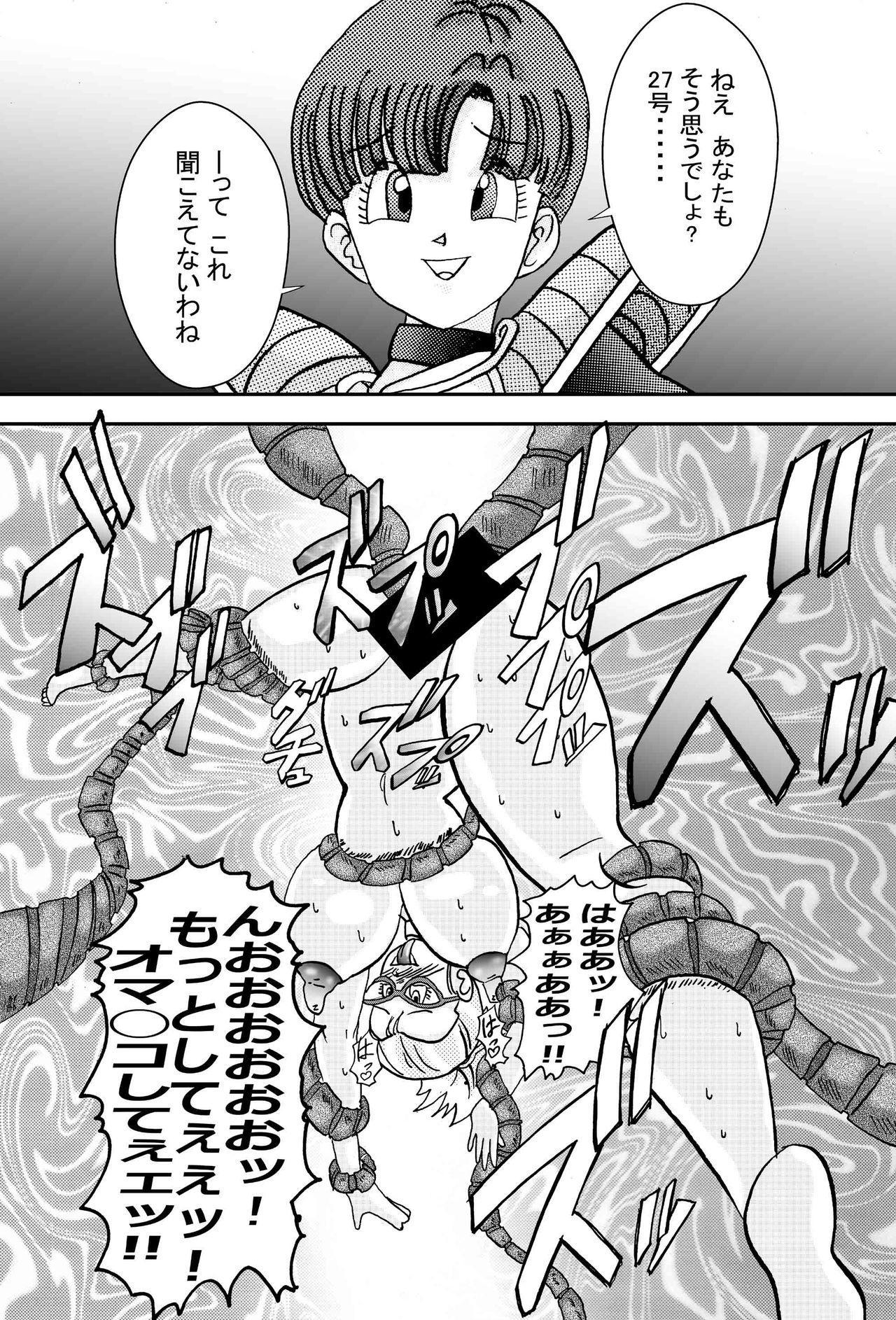 anjou!! Aku no Onna Senshi Jinzou Ningen Ryousan-ka Keikaku 52