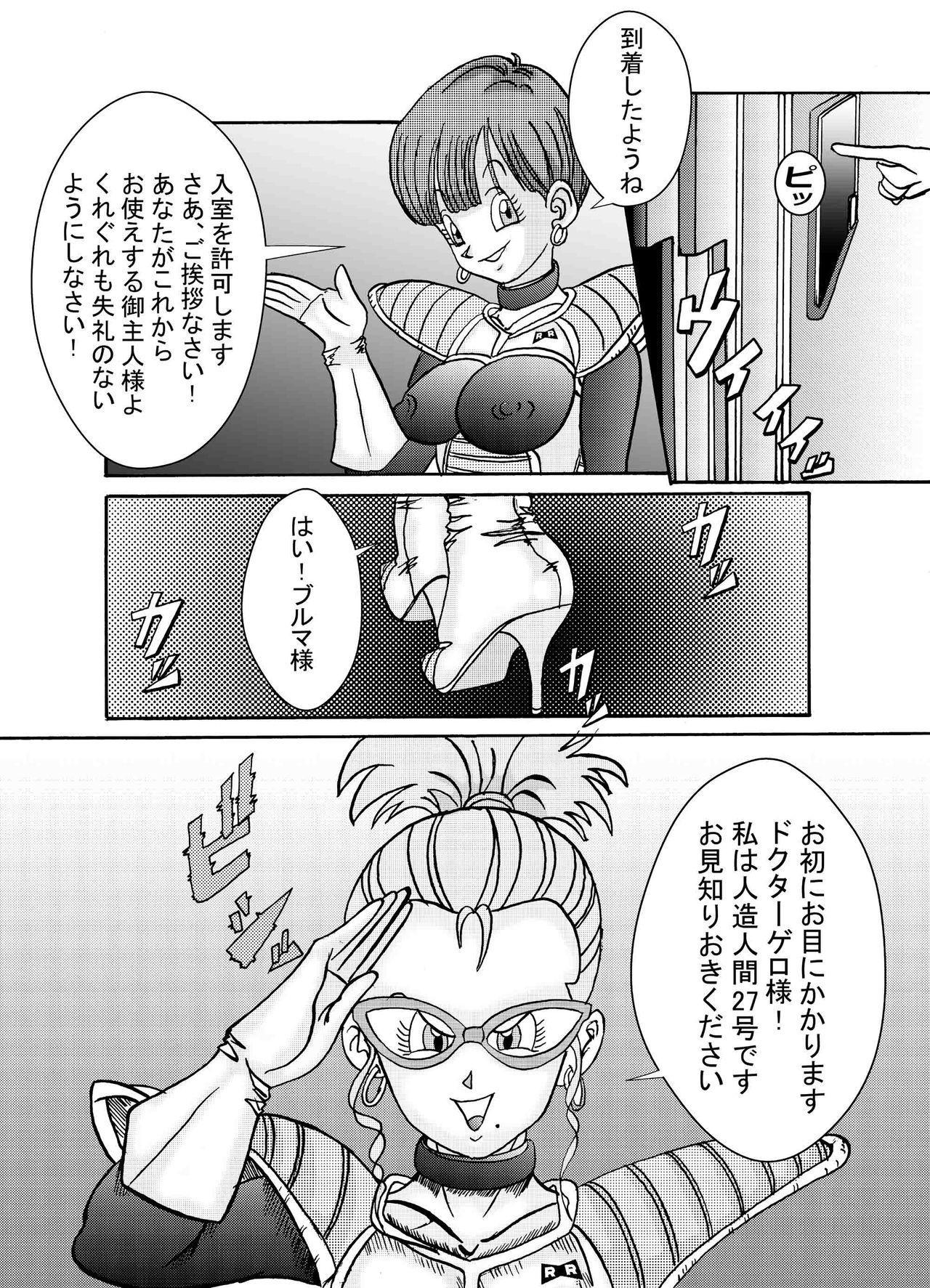anjou!! Aku no Onna Senshi Jinzou Ningen Ryousan-ka Keikaku 5