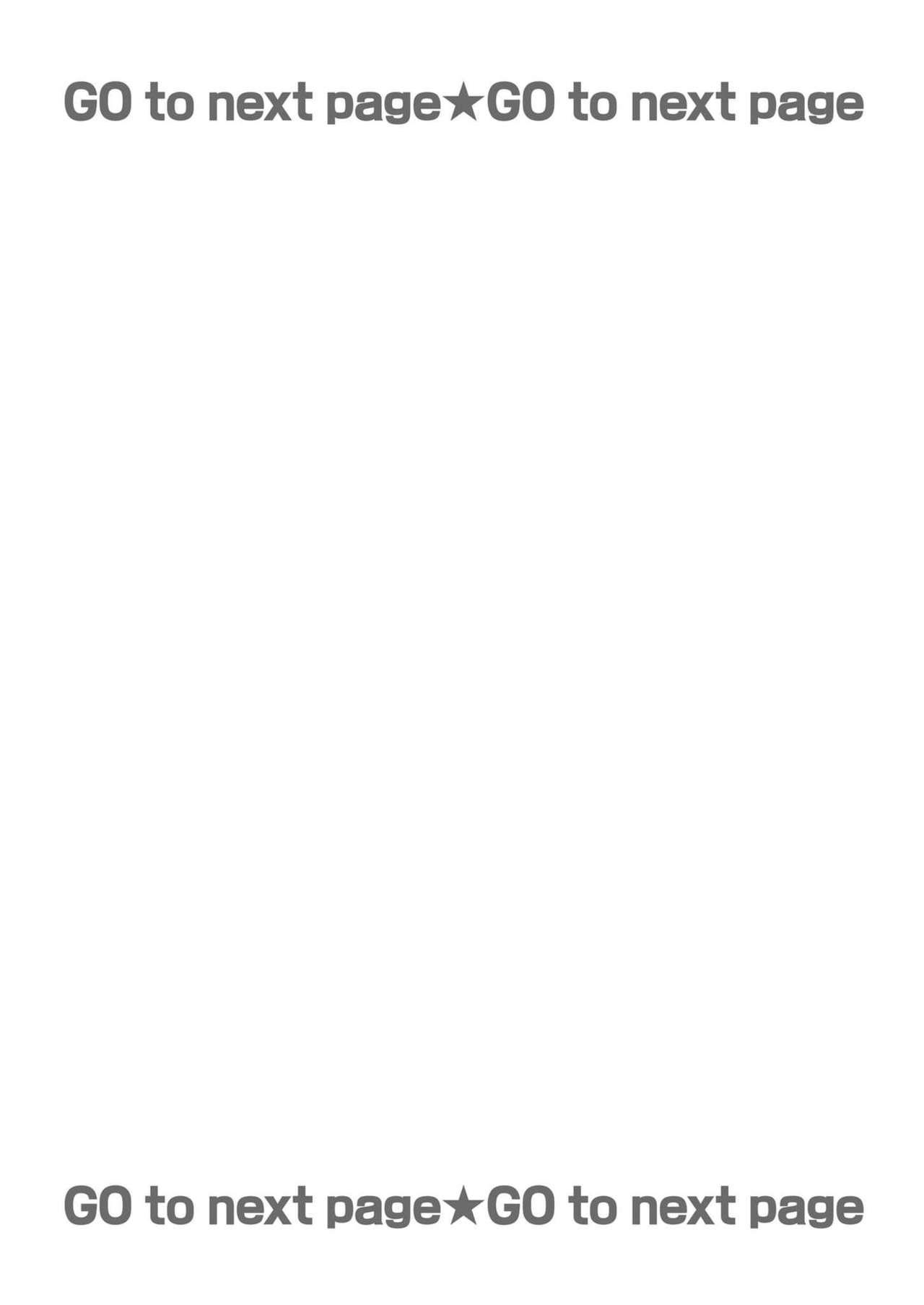 [Amano Shigure] Yarechau Gal wa Shojo Bitch!? ~Hajimete wa Hentai Yarou to~   人盡可夫的辣妹是處女婊子!?~第一次是和變態混蛋~Ch. 6 [Chinese] [青文出版中文] [Decensored] [Digital] 1