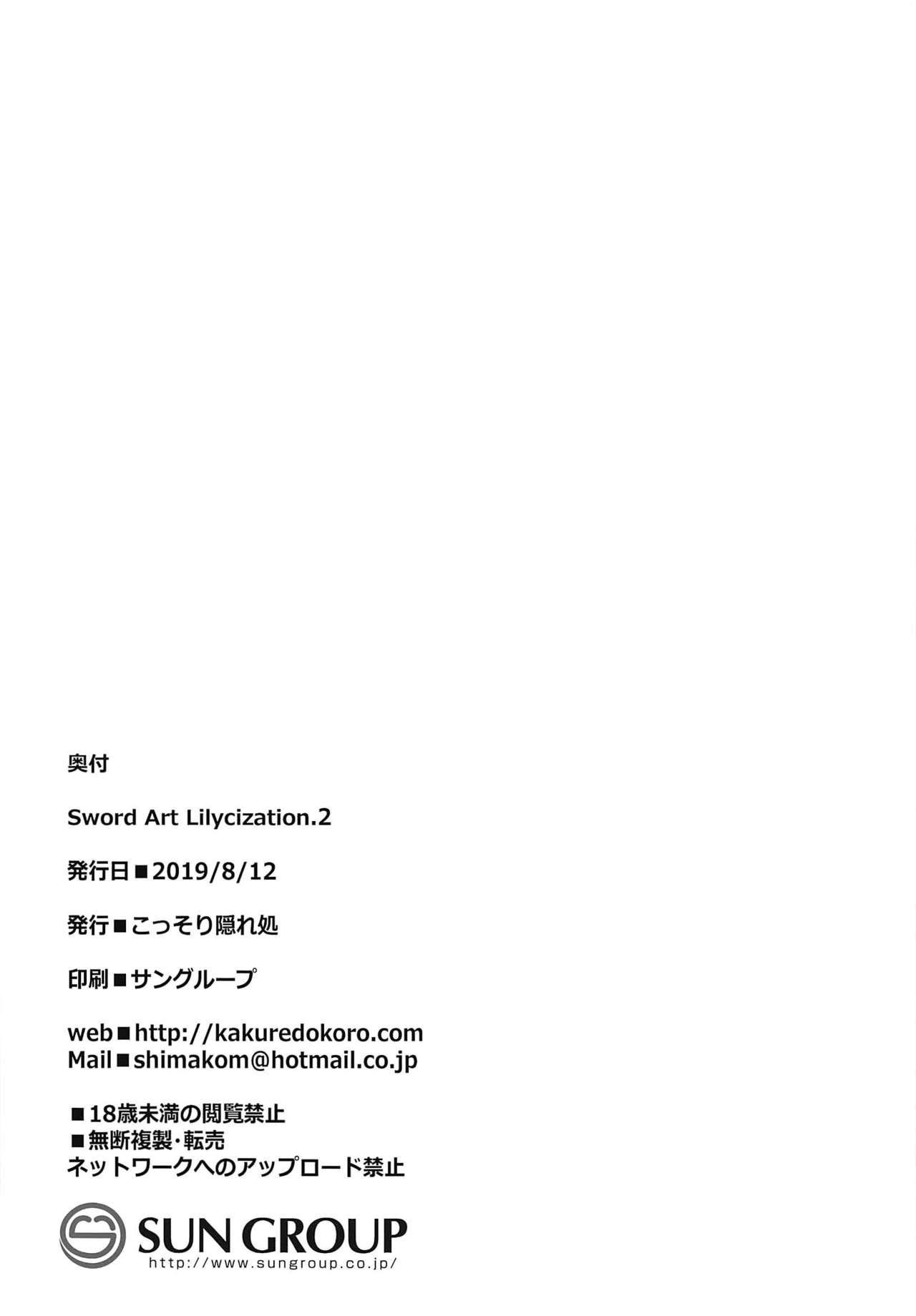 Sword Art Lilycization.2 22