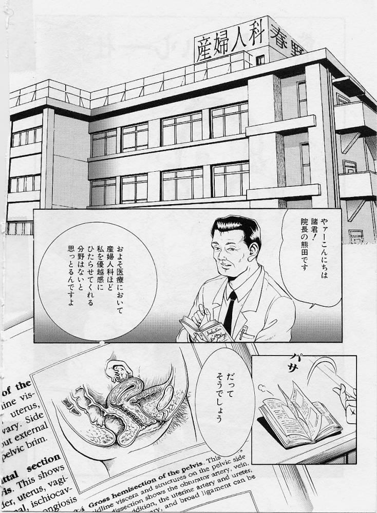 Kaze no Higashi no Tuki no Mori 3 9