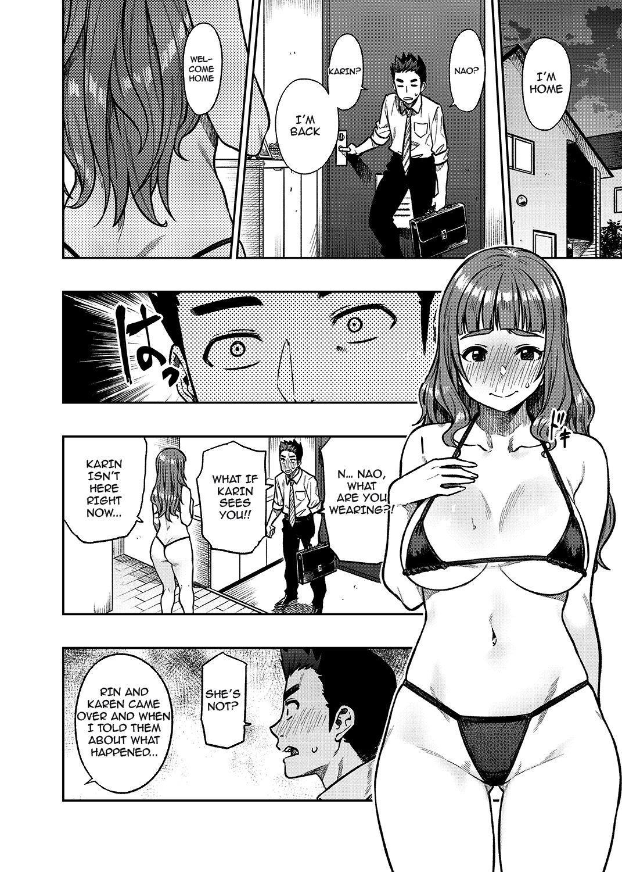 Nao-san 10