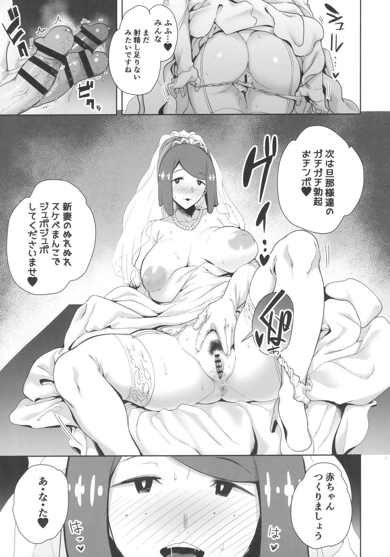 Alola no Yoru no Sugata 6 11