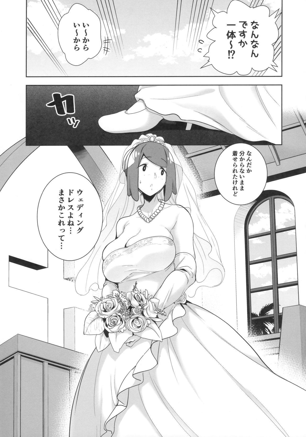 Alola no Yoru no Sugata 6 5