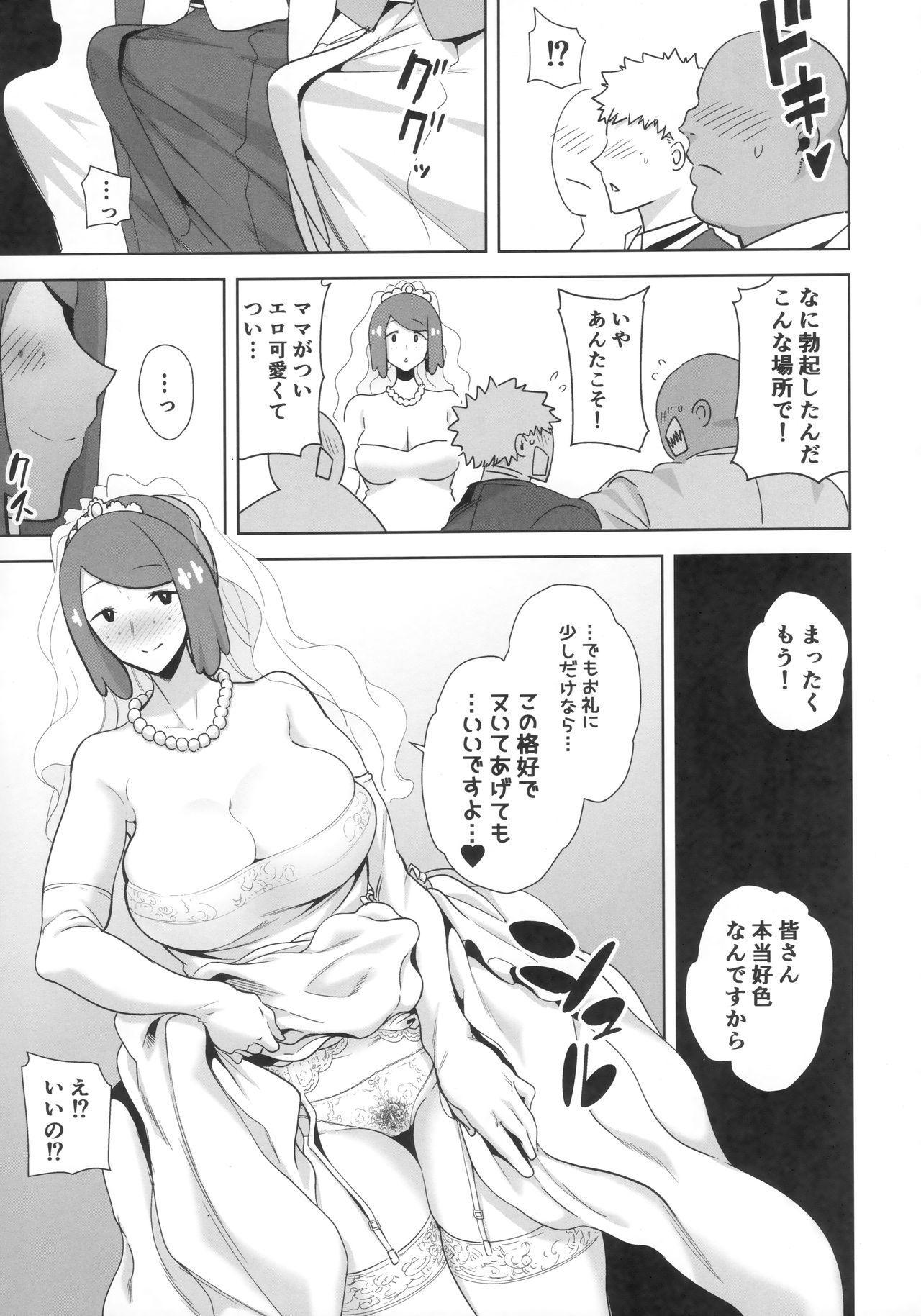 Alola no Yoru no Sugata 6 7