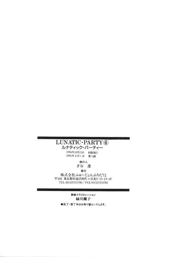 Lunatic Party 6 208