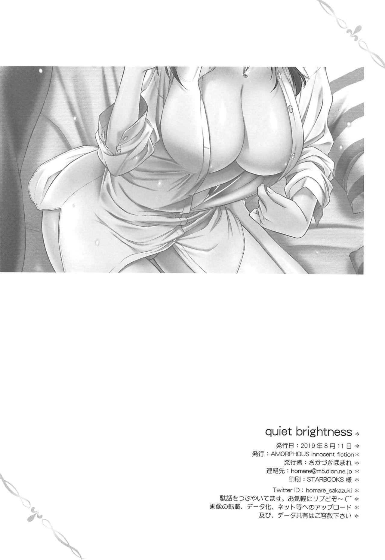 quiet brightness 16