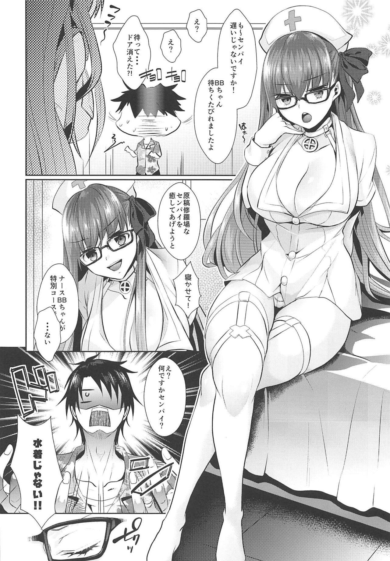 Owasure desu ka? Nurse BB-chan desu 3
