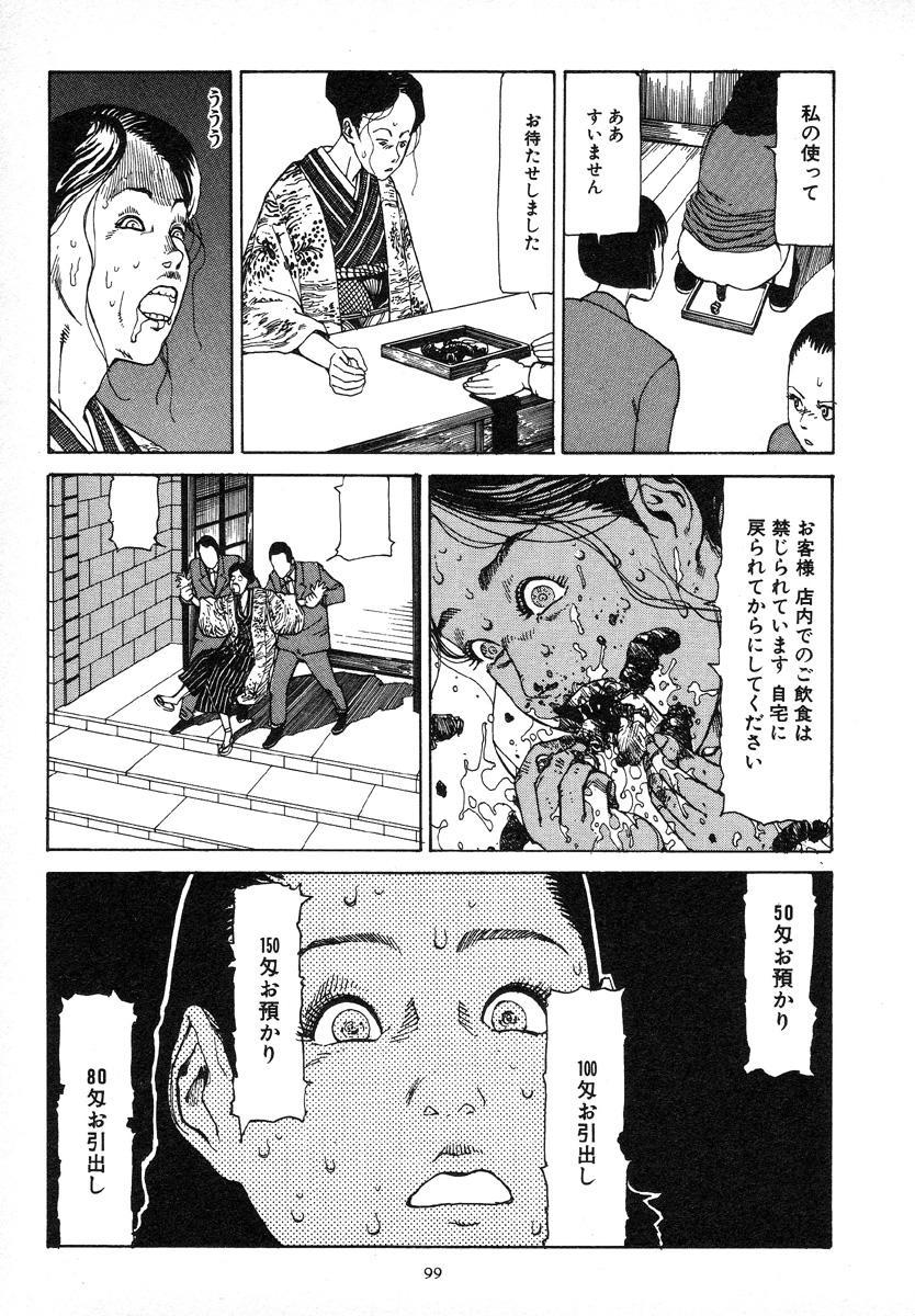 Kagayake! Dai Toua Kyouei Ken 102