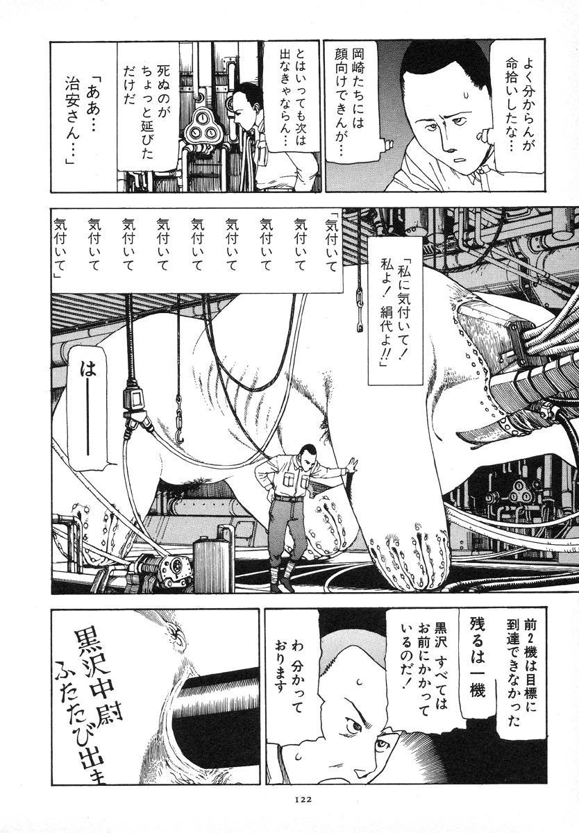 Kagayake! Dai Toua Kyouei Ken 124