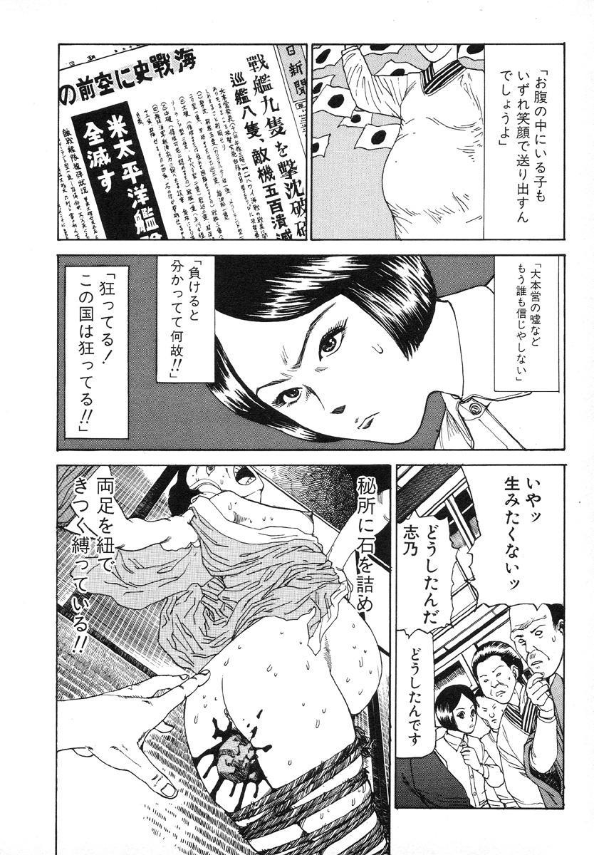 Kagayake! Dai Toua Kyouei Ken 126