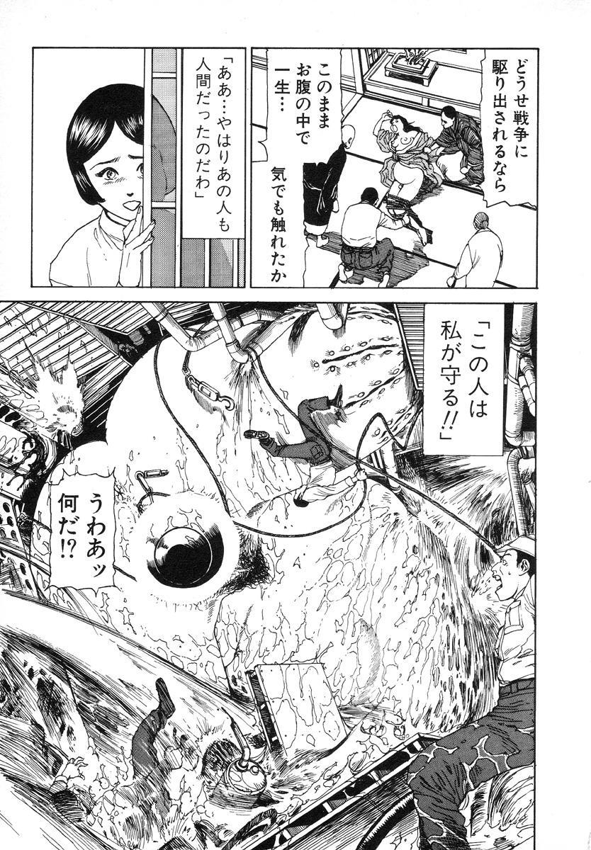 Kagayake! Dai Toua Kyouei Ken 127