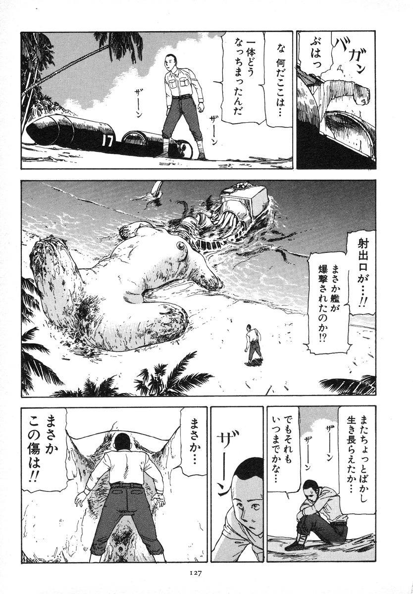 Kagayake! Dai Toua Kyouei Ken 129