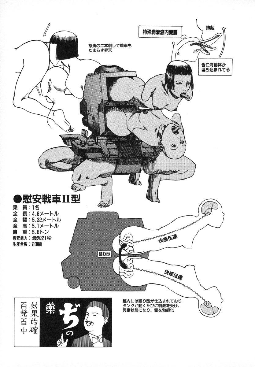 Kagayake! Dai Toua Kyouei Ken 155