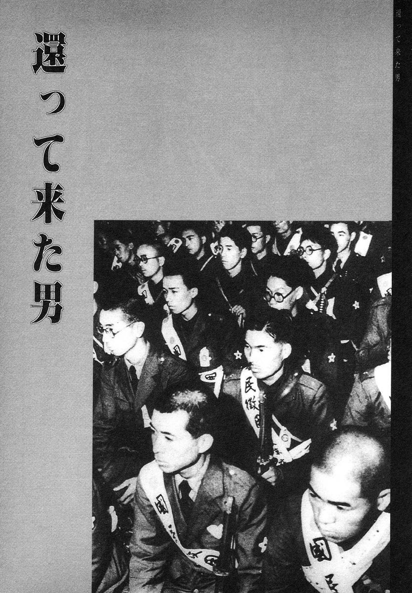Kagayake! Dai Toua Kyouei Ken 157