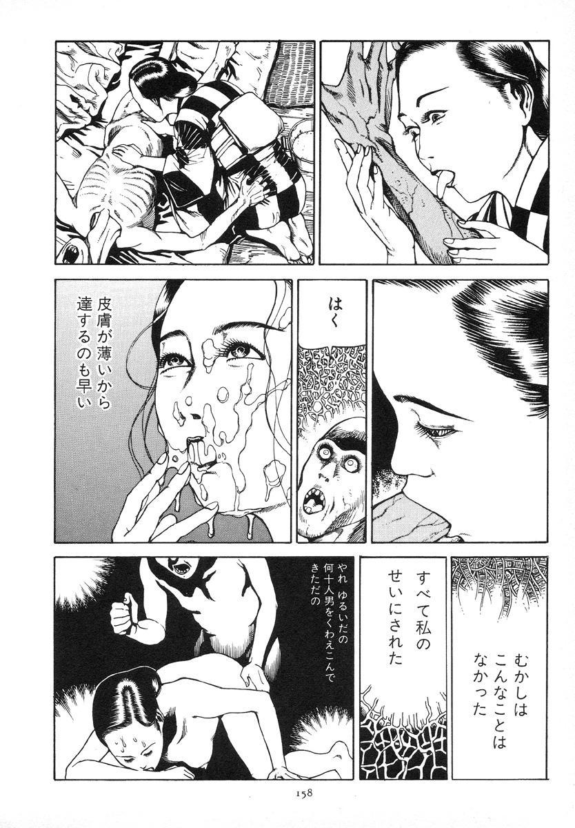Kagayake! Dai Toua Kyouei Ken 160