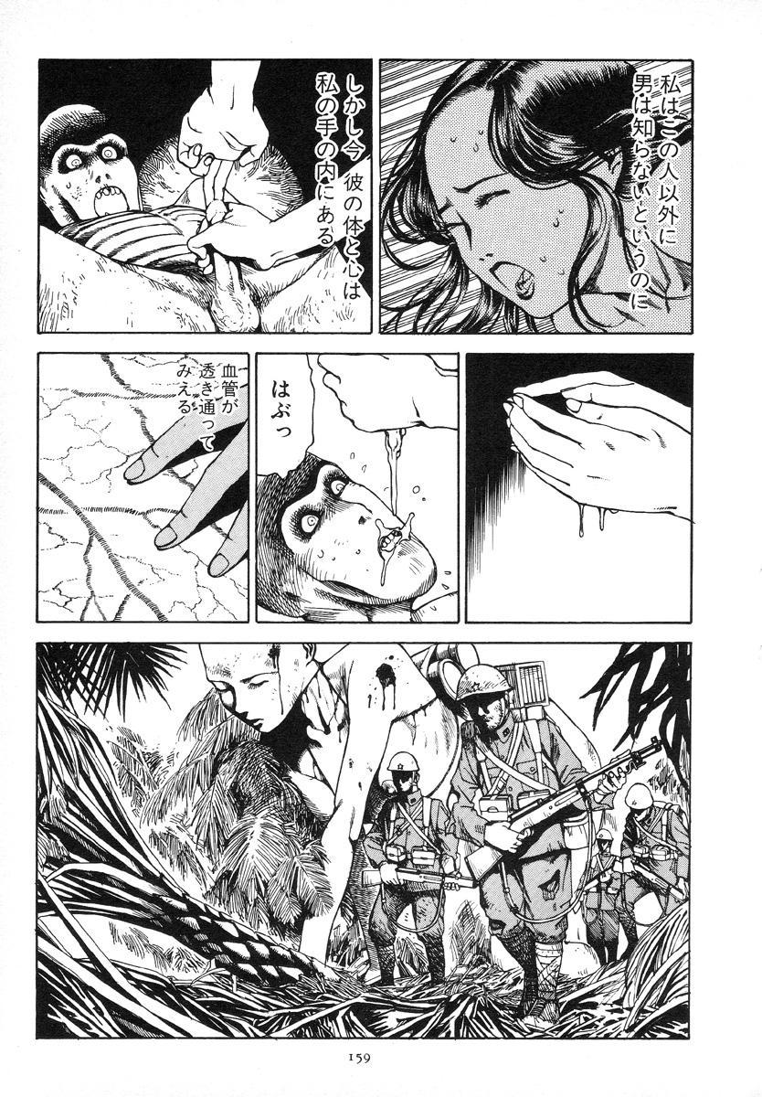 Kagayake! Dai Toua Kyouei Ken 161