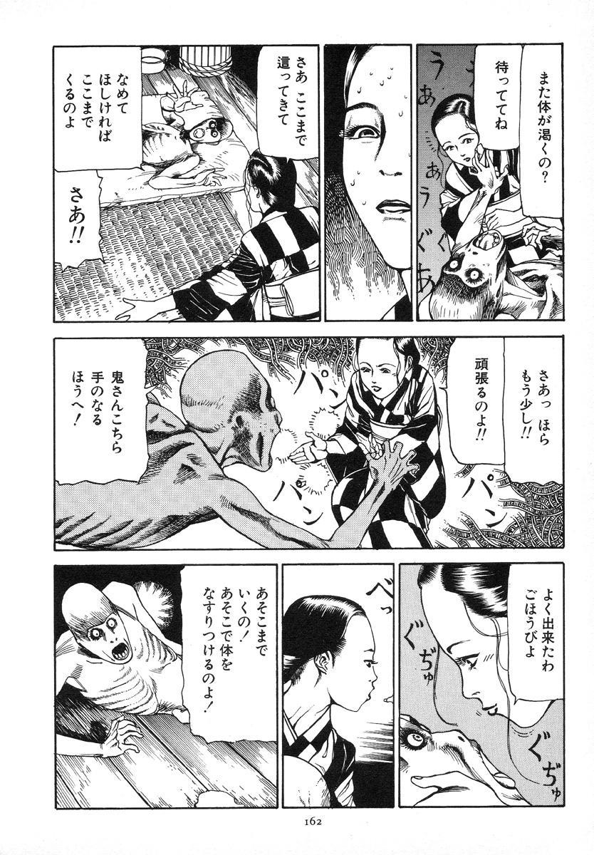 Kagayake! Dai Toua Kyouei Ken 164